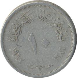 Egypte V.A.R. KM411 10 Milliemes AH1386-1967