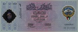 Koeweit CS2 1 Dinar 2001