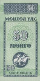 Mongolië P51.a 50 Mongo 1993 (No Date)