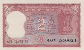 India P053Ac 2 Rupees ND BNL