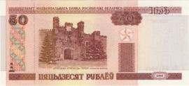 Belarus P25 50 Roebel 2000 UNC