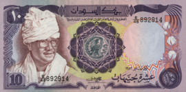 Soedan P27 10 Pounds 1983