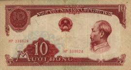 Viet Nam P74.a 10 Dông 1958