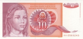 Joegoslavië P103 10 Dinara 1990