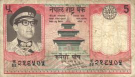 Nepal P23.c 5 Rupees 1974-85