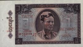 Birma P52 1 Kyat 1965