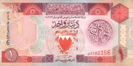 Bahrein P13 1 Dinar 1973
