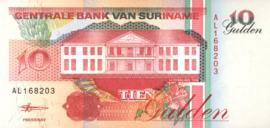 Suriname PLS21.2.d 10 Gulden 1998