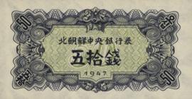 Korea (Noord) B203 P7 50 Jeon 1947