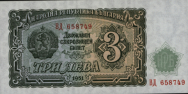 Bulgarije P81 3 Leva 1951