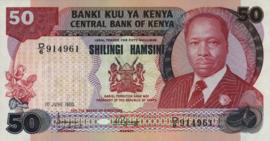 Kenia P22.a 50 Shillings 1980-88