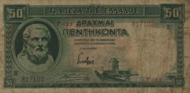 Griekenland P107.a 50 ΔΡΑΧΜΑΙ 1939 50 Drachmai