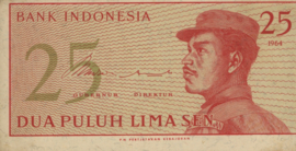 Republiek Indonesië  P93 25 Sen 1964 B546 ERROR