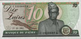 Zaïre P27 & P27A.a 10 Zaïres 1982-85
