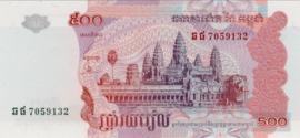 Cambodja P54 500 Riels 2002-2004 B417b
