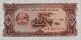 Laos P28.a 20 Kip 1979 (No date)