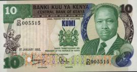 Kenia P20.b 10 Shillings 1981-88
