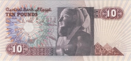 Egypte P051 10 Pounds 1978-2000