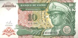 Zaïre (Congo Kinshasa) P49 10 Nouveaux Makuta 1993