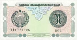 Oezbekistan P73 1 Sum 1994
