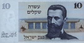Israel P45 10 Lirot 1978