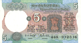 India P80 5 Rupees ND (1975-85)