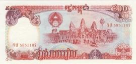 Cambodja P38 500 Riels 1991 UNC
