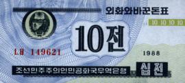Korea (Noord) P25 10 Chon 1988