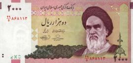 Iran P144.d 2.000 Rials 2005-2008 (No date)