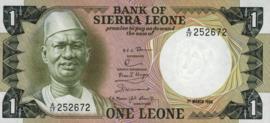 Sierra Leone P5 1 Leone 1974-84