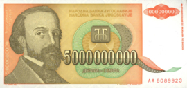 Joegoslavië P135 5.000.000.000 Dinara 1993