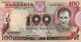 Tanzania P8.c 100 Shillings 1978