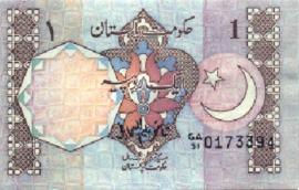 Pakistan P27.I 1 Rupee 1983 (No Date)