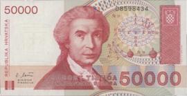 Kroatië P26.a 50.000 Dinara 1993