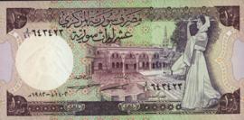 Syrië P101.c 10 Pounds 1982
