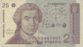 Kroatië P19.a 25 Dinara 1991