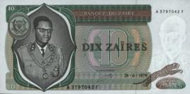 Zaïre P24.a 10 Zaïres 1979-81