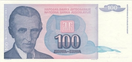 Joegoslavië P139.a 100 Dinara 1994