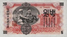 Korea (Noord) B208 P11 100 Won 1947