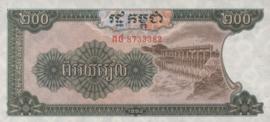 Cambodja P37 200 Riels 1992