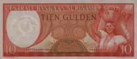 Suriname PLS16.2.b5 Goodover 10 Gulden 1963
