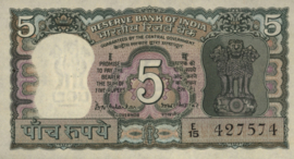 India P68.b 5 Rupees 1970 (No date)