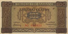 Griekenland P116.a 100 ΔΡΑΧΜΑΙ / Drachmes / Drachmai 1941