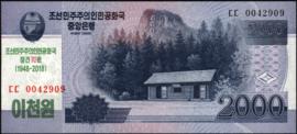 Korea (Noord) P.CS22 2.000 Won 2006
