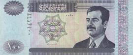 Irak P87.a 100 Dinars AH 1422/2002