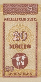 Mongolië P50 20 Mongo 1993 B402a