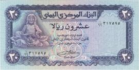 Jemen Arabische Republiek P19.b 20 Rials 1983-86 (No date)