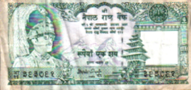 Nepal P34 100 Rupees 1981 (No Date)