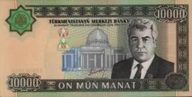 Turkmenistan P15.a 10.000 Manat 2003