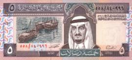 Saoedi-Arabië P22.e 5 Riyals 1984